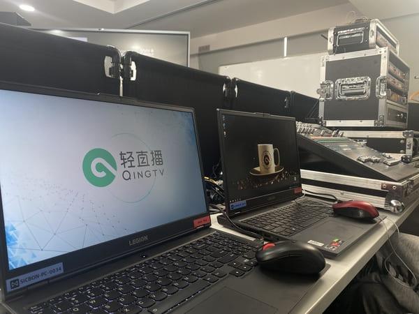 国际视频会议平台