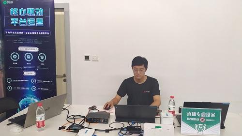 2021杭州用户分享大会