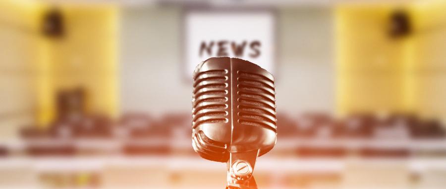 直播4.0时代来临,将助力以企业为形态的线上直播