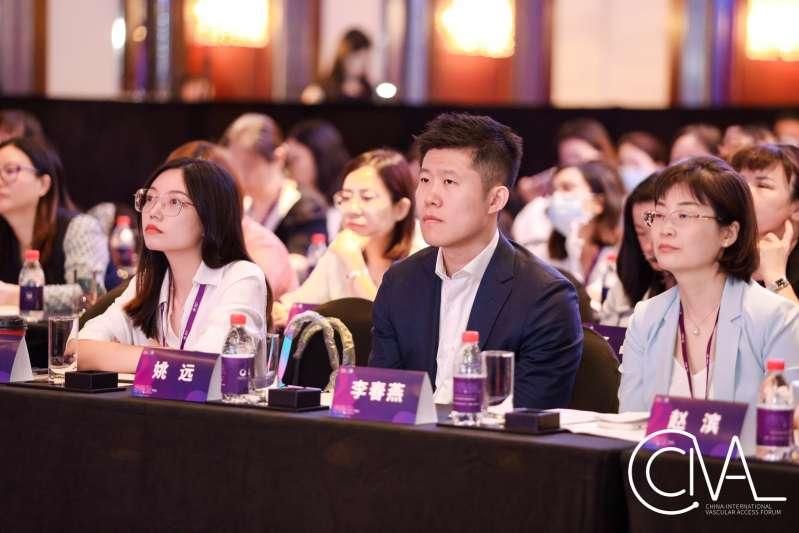 中国国际血管通路高峰论坛