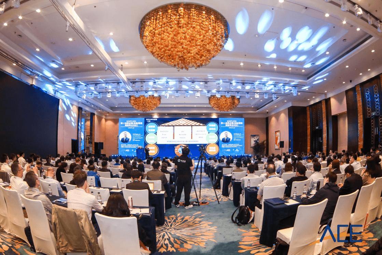 SiMPL2021 第11届供应链物流/采购/制造创新峰会