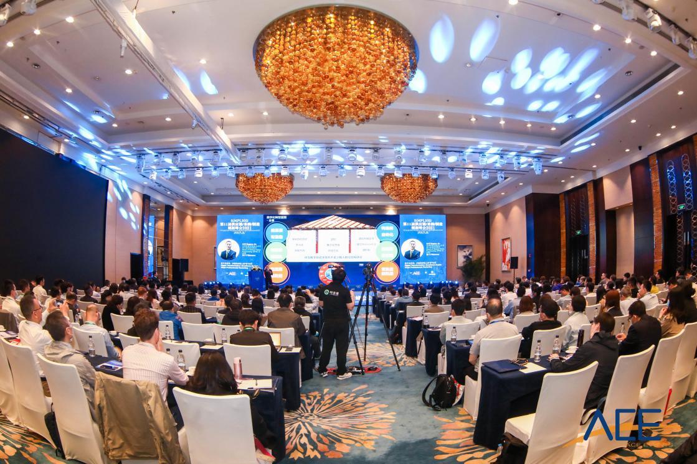 SIMPL2021第十一届供应链/采购/制造创新峰会